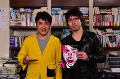左からムロツヨシ、高橋優。 (c)TBS