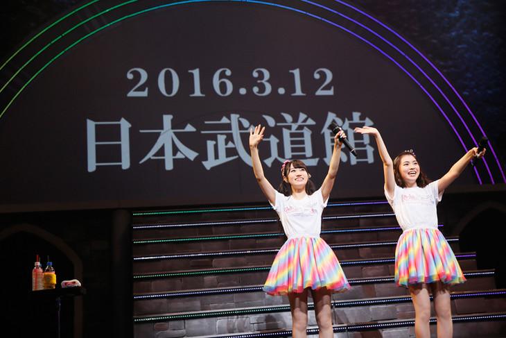 「RAINBOW CANARY!!」最終公演のアンコール時に武道館公演開催をアナウンスする、ゆいかおり。(写真提供:キングレコード)