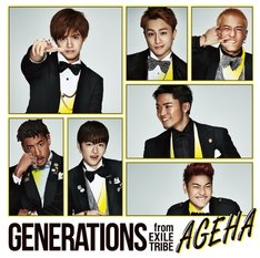 GENERATIONS from EXILE TRIBE「AGEHA」CD+DVDジャケット