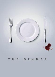 SEKAI NO OWARI「The Dinner」メインビジュアル