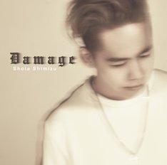 清水翔太「Damage」ジャケット