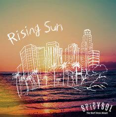 SPiCYSOL「Rising Sun」ジャケット