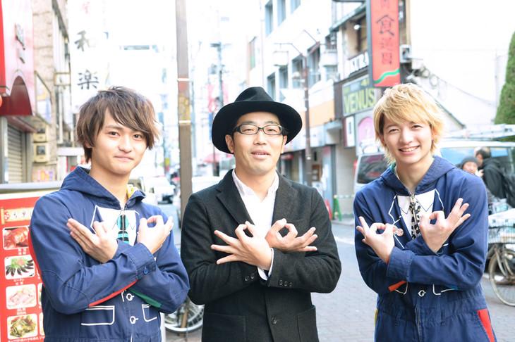 左からTo-i、鈴木拓、RYUJI。