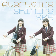 every▼ing!「Shining Sky」通常盤ジャケット