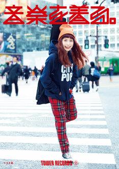 トミタ栞がモデルを務める「音楽を着る。」のポスタービジュアル。