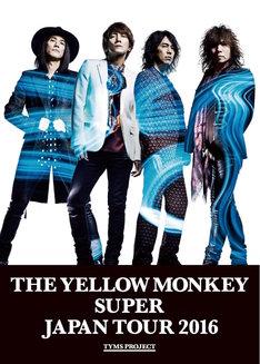 THE YELLOW MONKEY特製ポスター