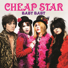 CHEAP STAR「BABY BABY」ジャケット