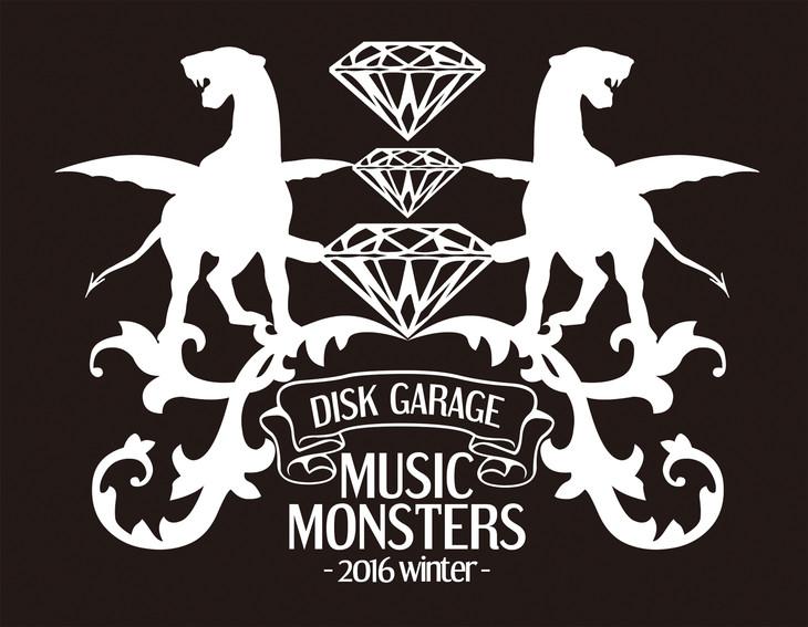 「DISK GARAGE MUSIC MONSTERS -2016 winter-」ロゴ