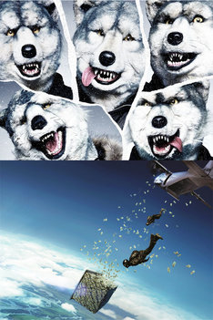 MAN WITH A MISSION(上)と映画「X-ミッション」ビジュアル(下)。(c) 2015 Warner Bros. Ent. (c)Alcon Entertainment, LLC. All Rights Reserved.