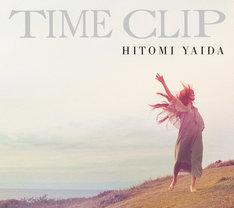 矢井田瞳「TIME CLIP」初回限定盤ジャケット