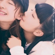大森靖子「愛してる.com / 劇的JOY!ビフォーアフター」通常盤ジャケット