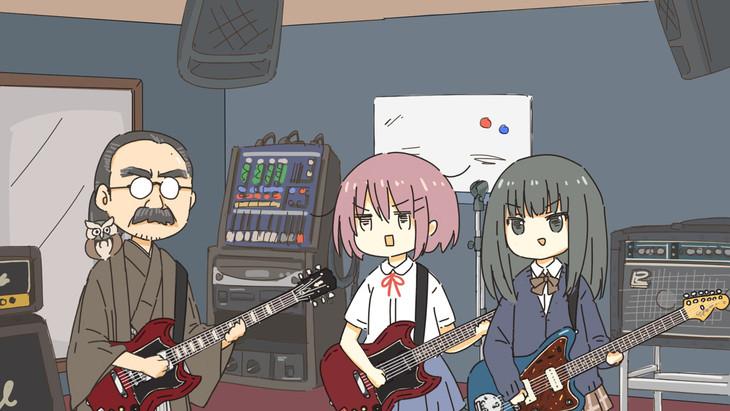 「女子高生スタジオに行く!!」のワンシーン。