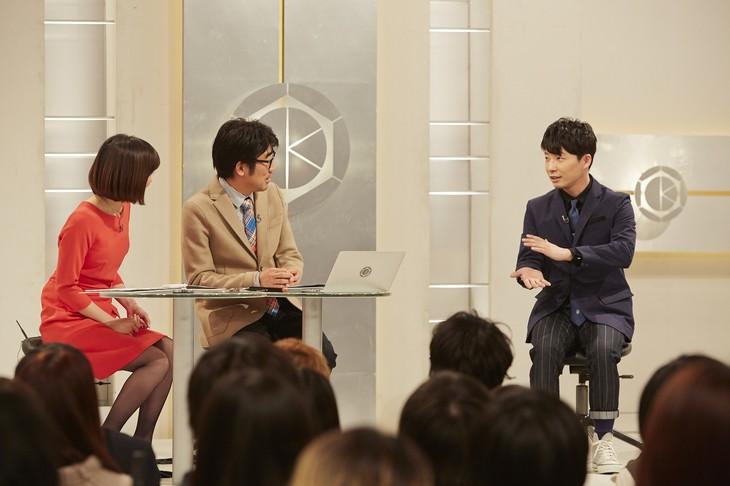 「亀田音楽専門学校シーズン3 第四回『J-POPの現在、そして未来』」収録中の様子。(写真提供:NHK)