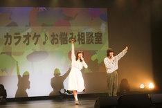 「千菅春香 1stファンミーティング Birthday Party」の様子。(撮影:佐藤ポン)