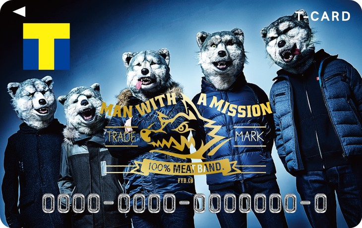 「MAN WITH A MISSION×Tカード」券面サンプル画像