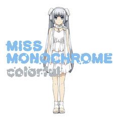 ミス・モノクローム「カラフル」初回限定盤ジャケット