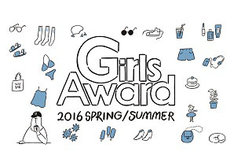 「GirlsAward 2016 SPRING / SUMMER」ロゴ