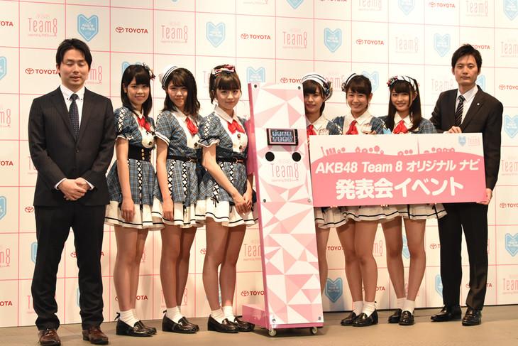 カーナビゲーション・システム「「AKB48 Team 8 カーナビ NHZD-W62G」の発表会の様子。トヨタの開発者である鈴木彰宏氏(左端)と廣澤信哉氏(右端)、チーム8のメンバー。