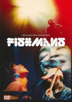 フィッシュマンズ「FISHMANS 男達の別れ 98.12.28@赤坂BLITZ」ジャケット
