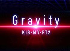 Kis-My-Ft2「Gravity」ロゴ