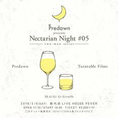 「Nectarian Night #05[two-man series]」告知ビジュアル