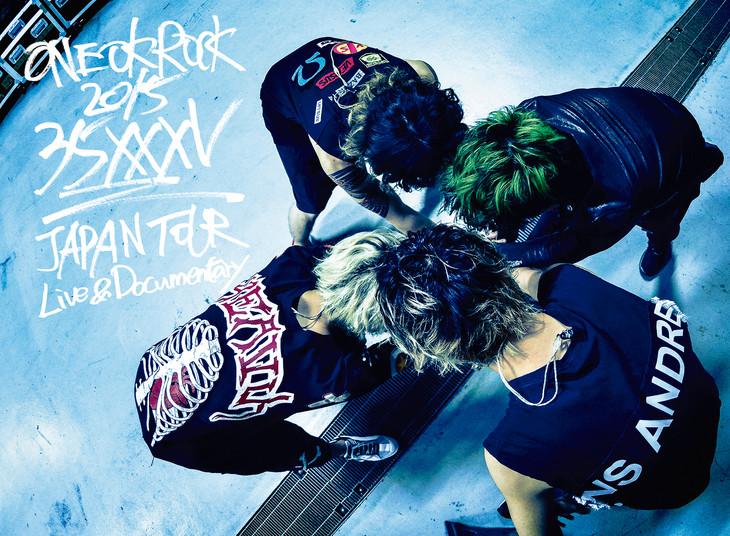 ONE OK ROCK「ONE OK ROCK 2015 35xxxv JAPAN TOUR LIVE&DOCUMENTARY」ジャケット
