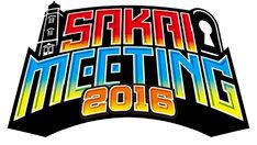 「SAKAI MEETING 2016」ロゴ