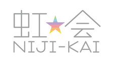 i☆Risオフィシャルファンクラブ・虹会ロゴ