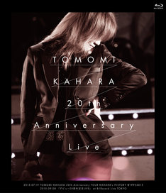 Blu-ray「TOMOMI KAHARA 20th Anniversary Live」ジャケット