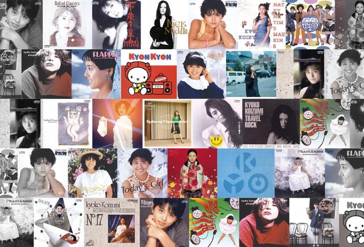 ハイレゾ化が決定した小泉今日子オリジナルアルバム27作品のジャケット。