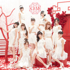 GEM「Fine! ~fly for the future~」ジャケット