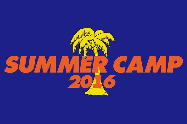 「SUMMER CAMP 2016」ロゴ