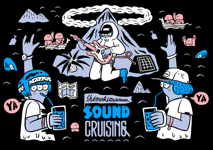 「Shimokitazawa SOUND CRUISING 2016」メインビジュアル