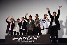 映画「Born in the EXILE ~三代目J Soul Brothersの奇跡~」初日舞台挨拶の様子。