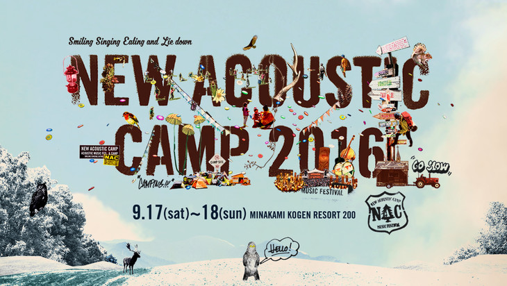 「New Acoustic Camp 2016」メインビジュアル