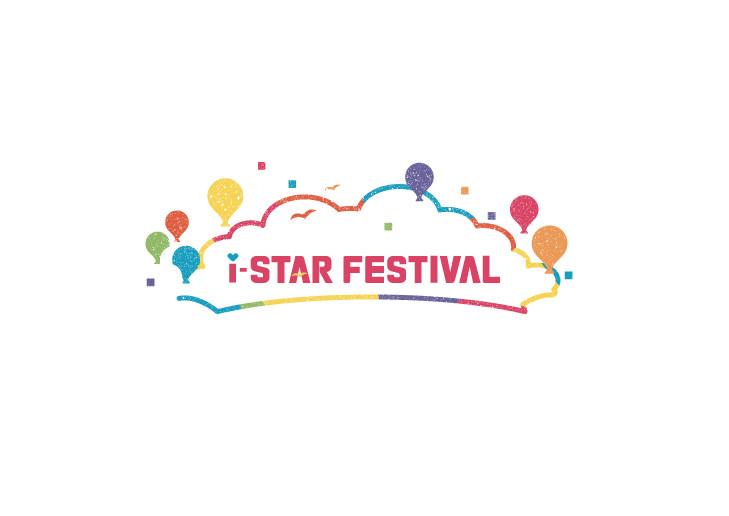 「i-STAR FESTIVAL」ロゴ