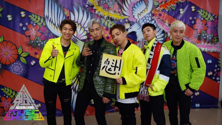 BIGBANG (c)フジテレビ
