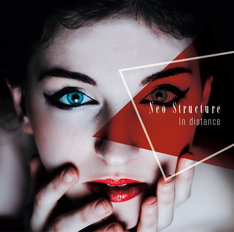 Neo Structure「In distance」ジャケット