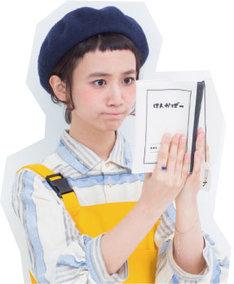 「なつめ文具店」イメージビジュアル