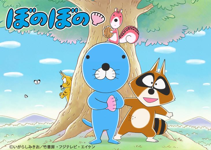 アニメ「ぼのぼの」ビジュアル