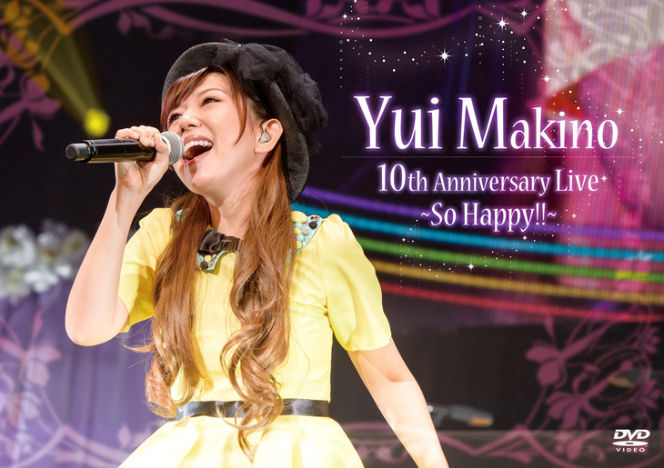 牧野由依「Yui Makino 10th Anniversary Live~So Happy!!~」ジャケット