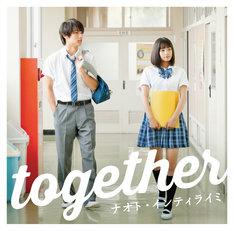 ナオト・インティライミ「together」初回限定盤ジャケット