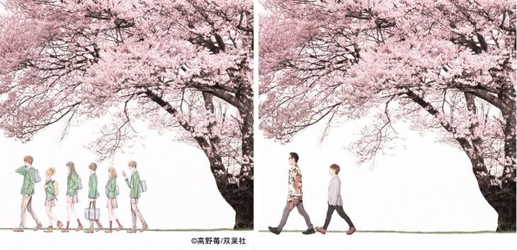 コブクロ「未来 Spring Package」ジャケット (c)高野苺/双葉社