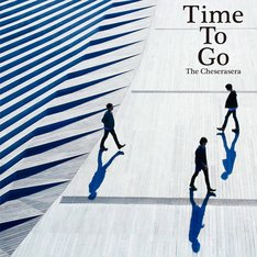 The Cheserasera「Time To Go」ジャケット
