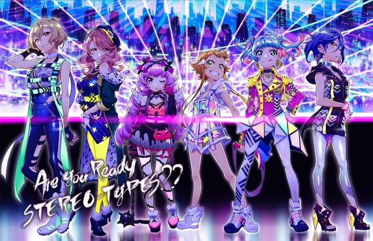 「Tokyo 7th シスターズ」に登場するアイドルグループ・セブンスシスターズビジュアル