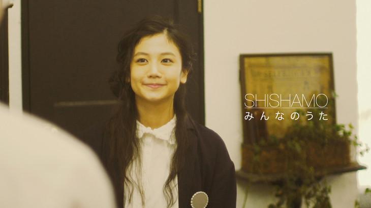 SHISHAMO「みんなのうた」ミュージックビデオのワンシーン。