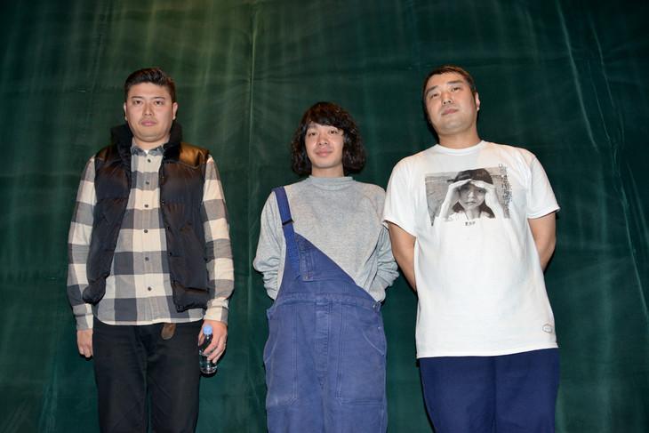 左から「愛地獄」ディレクターの木本健太、銀杏BOYZの峯田和伸、マネージャーの江口豊氏。