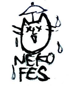 「ネコフェス」ロゴ
