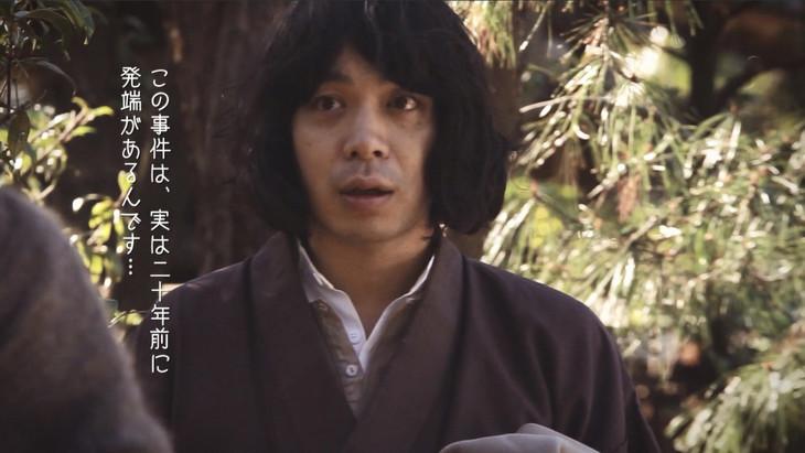 安藤裕子「骨」ミュージックビデオのワンシーン。