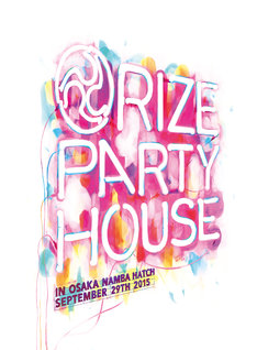 RIZE「PARTY HOUSE in OSAKA」ジャケット